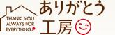 株式会社永井建設ロゴ